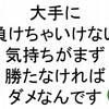 【 斎藤一人 さんのお金に愛される315の教え68 】
