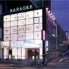 カラオケBOX紹介 カラオケJOYJOY 大人数でのカラオケや合コンの二次会ならここ!