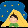 【振り返り】キャンプ暦1周年。群馬県内で行ったキャンプ場のおすすめ評価をしてみました。