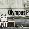 Olympus PEN EFは最強のスナップシューターである(せかいとてらじも最強の二人である)
