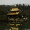 京都の冬は寒いのか?