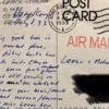 26年前香港で投函された絵葉書が、先週届く