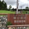 長野県・車山高原スカイプラザ 高原ランチバイキングでお腹満足の旅