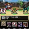 level.1019【ゾンビ系15%UP】第143回闘技場ランキングバトル4日目