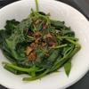 台湾嫁の作る野菜炒めを食べて思う国際結婚とは。