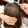 髪のボリュームダウンが気になる方必見!原因と対策&対処方法!