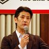 03月25日、堀部圭亮(2013)