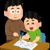 集団講師と家庭教師
