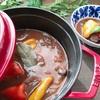 牛すね肉の赤ワイン煮込み【#牛肉 #赤ワイン#煮込み #レシピ #簡単】