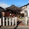 大阪の「雷伝説」を訪ねるー長承寺の雷井戸と歯痛地蔵(堺市西区)