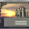 【Ultima Online】あの時、その場所には、もう一つの人生、もう一人の自分が間違いなく存在してた
