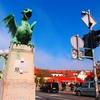 【リュブリャナ】ドラゴンの街リュブリャナ!街に残る伝説とあちこちにあるドラゴンモチーフ。