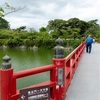 小田原城へ行く。