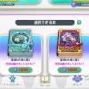 暫定世界ランキング1548位