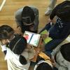 京都教育大学附属桃山地区学校園 教育研究発表会 レポート No.3(2017年2月3日)