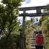 和宏さんのお中元遊山 心交わす