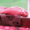 ブランド豚食べ比べ
