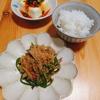 2020/07/23 今日の夕食