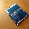 Alexander Eisenschmidt with Jonathan Mekinda eds., Chicagoisms, The City as Catalyst for  Architectural Speculation, Park Books, Zurich, 2013
