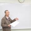 症例検討 3月 臨床医学講座(1)