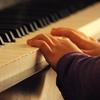 ピアノ薬指と小指が思うように動かない・・正しい練習方法あります