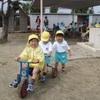 【神奈川県 横浜市都筑区(都筑ふれあいの丘駅)】 子ども達にとって幼児期に大切な遊びや保育をしている幼稚園での正規 幼稚園教諭の求人です