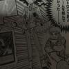 ストロング十九に背中を押される Vジャンプ2020.10月号 『遊戯王OCGストラクチャーズ』15話 レビュー