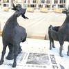 作陶 山羊 三匹