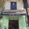 【340本目】パリ9区 boulangerie le  pain guina 色使いがかわいいパン屋さん