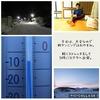 2019年2月24日(日)【かわいい朝ごはん&熱い仲間とレースに参戦!の巻】