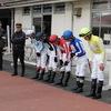 「競馬学校チャンピオンシップ2010」(模擬レースシリーズ)佳境へ!