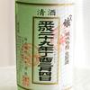 一人娘 立春朝搾り 純米吟醸生原酒(山中酒造・常総市)