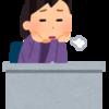 【転職活動】WEBプログラマーになりたいアラサー無職は、職業訓練校へ行きたいのです。【1ヶ月目】
