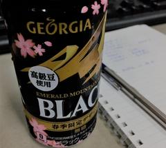 ★GEORGIA BLACK