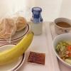 産後、病院での食事を公開!【帝王切開】