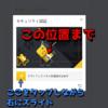 バイナンスは日本語で口座開設登録できる。~世界最大の仮想通貨取引所を利用しよう~