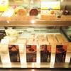日本酒と辻利兵衛本店の抹茶を使ったシルスマリアの生チョコを買ってみた