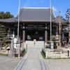 豊臣秀吉公の生誕地である太閤山常泉寺