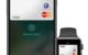 楽天カードはApple Pay(アップルペイ)で登録できてQUICPayでポイントも貯まる。iPhoneX、8の設定方法と使い方