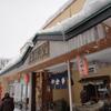 【鳴子・中山平】昼からガッツリ!『上野食堂』