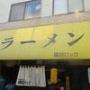 讃岐ロック@高松 瓦町駅