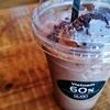 チョコレート屋さんの本気チョコミントアイスのせショコラショー 【久遠チョコレート】 @妙蓮寺