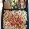 249日目 豚肉のエノキ巻き 玄米弁当