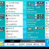 【ポケモン剣盾シングル S10最終32位&54位】こらえるアシレーヌ入りスタン