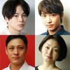 白井晃演出、KAAT「恐るべき子供たち」馬場ふみから全キャスト発表