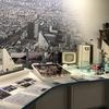 中野区立歴史民俗資料館、常設展示室リニューアル。「歴史殺し」の悪評は返上されたでしょうか(2020年4-6月)