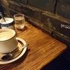 初夏の喫茶店