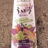 大須ういろ  カゴメ  紫の野菜