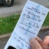 Waitroseの3 for £10(お肉!)