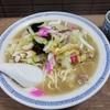 """長崎に来たらぜひ:「永楽苑」のちゃんぽん Something I Want You to Give a Try in Nagasaki: Chinese Restaurant """"Eirakuen""""'s Champon"""